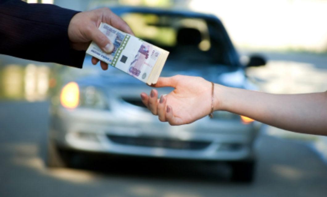 Как мы покупаем битые автомобили и как нам его продать